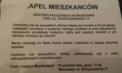 skaryszewska11